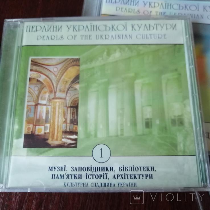 Перлини української культури - 5 CD Сборник, фото №4