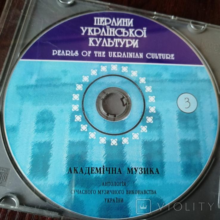 Перлини української культури - 5 CD Сборник, фото №6