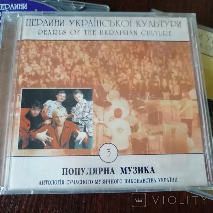 Перлини української культури - 5 CD Сборник, фото №8