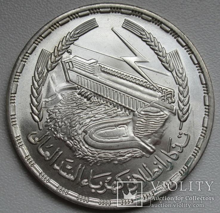 """1 фунт 1968 г. Египет """" Асуанская плотина """", серебро, фото №2"""