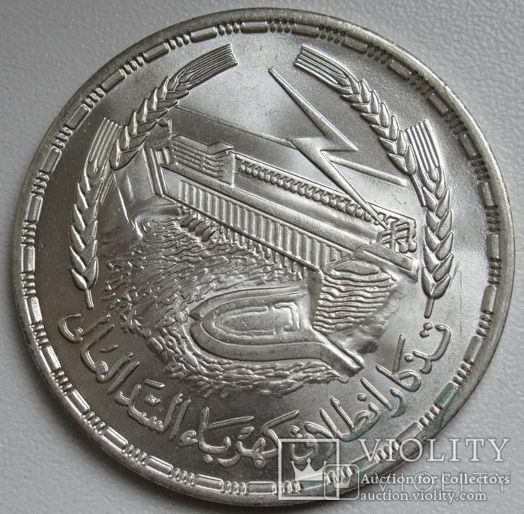 """1 фунт 1968 г. Египет """" Асуанская плотина """", серебро, фото №4"""