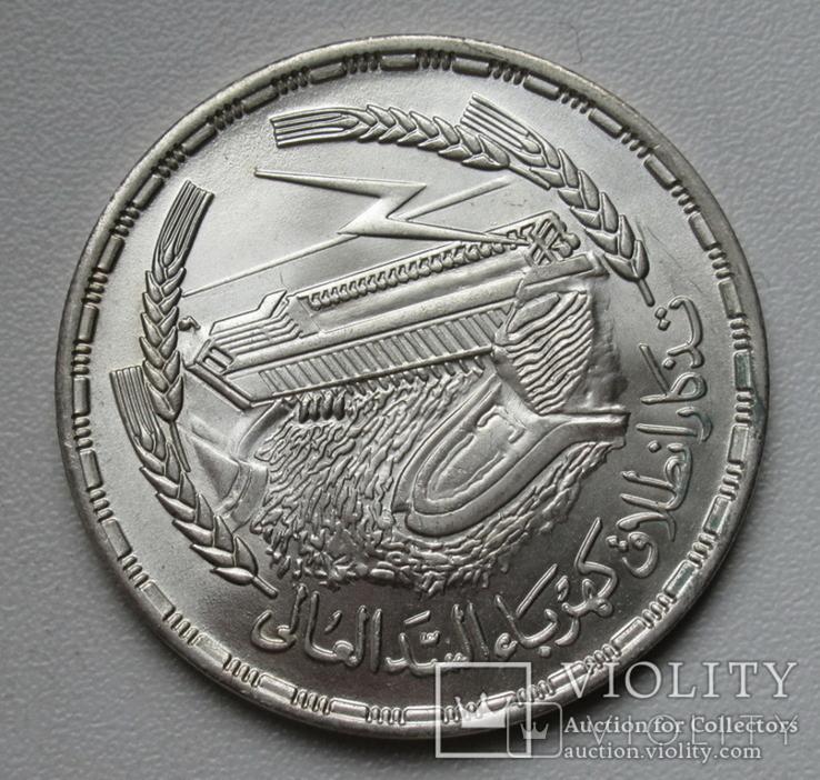 """1 фунт 1968 г. Египет """" Асуанская плотина """", серебро, фото №6"""