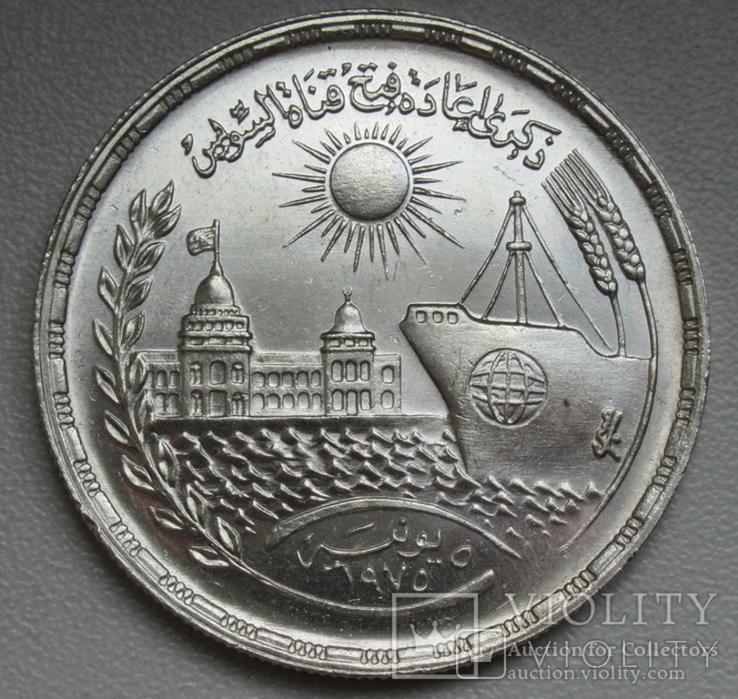 "1 фунт 1976 г. Египет "" Суэцкий канал "", серебро, фото №3"