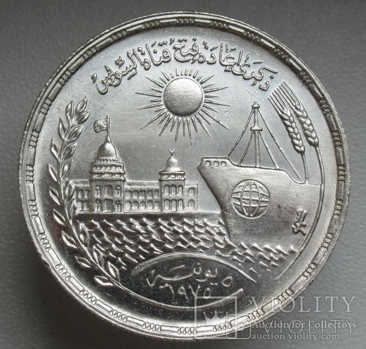 "1 фунт 1976 г. Египет "" Суэцкий канал "", серебро, фото №5"