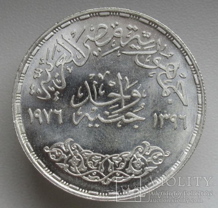 "1 фунт 1976 г. Египет "" Суэцкий канал "", серебро, фото №7"