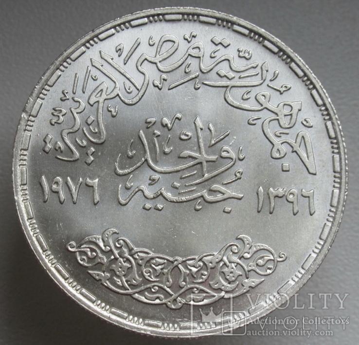 "1 фунт 1976 г. Египет "" Суэцкий канал "", серебро, фото №8"