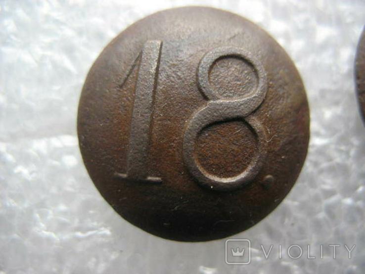 # 18, фото №2