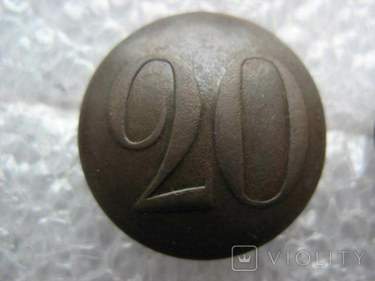 № 20, фото №2
