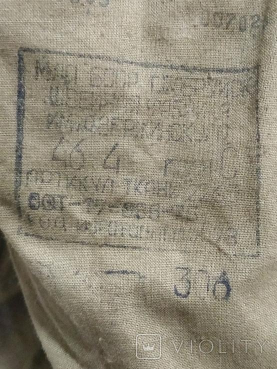 Дембельский китель старшего сержанта ВС СССР, фото №13