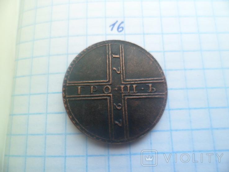 Грош 1727 рік копія, фото №2