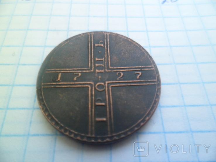 Грош 1727 рік копія, фото №3