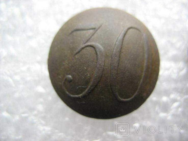 № 30, фото №2