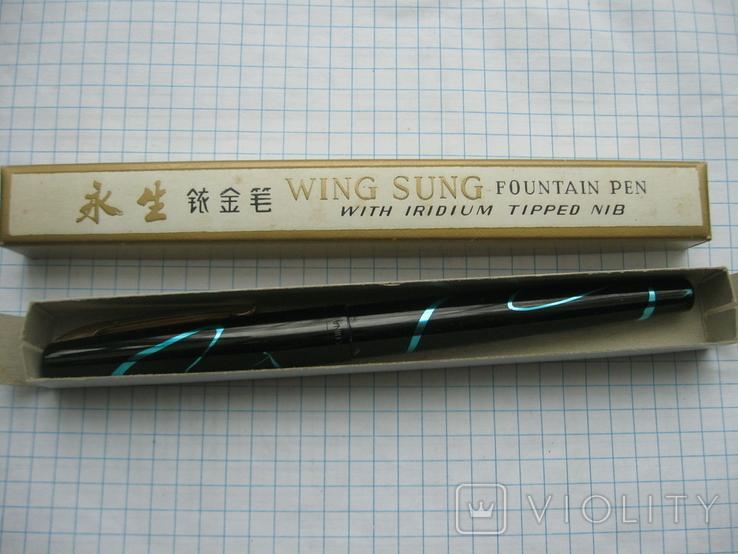 Ручка китайская, фото №3