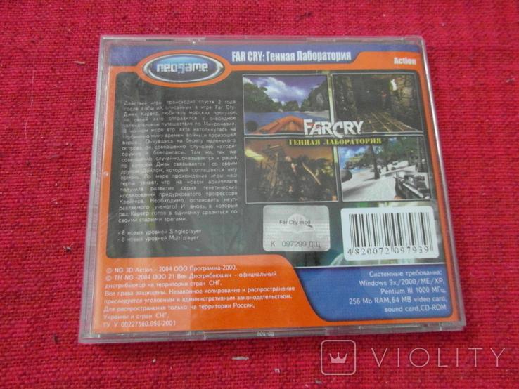 Диск-игра для компютера.№6.два диска., фото №7