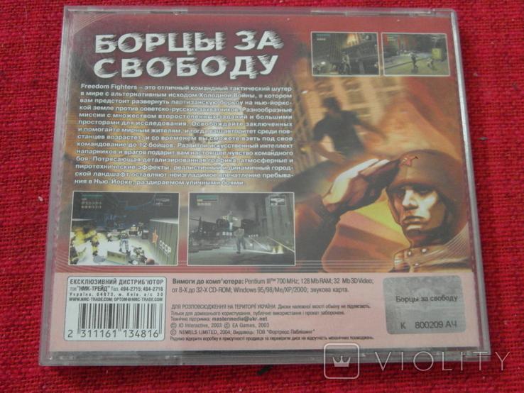Диск-игра для компютера.№5, фото №5