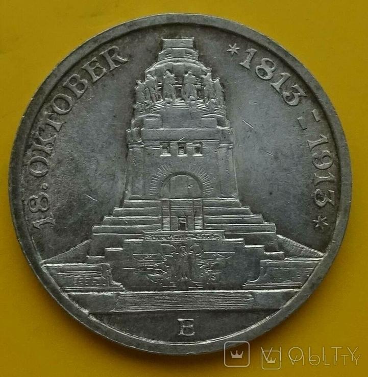 3 марки, 1913г, фото №2