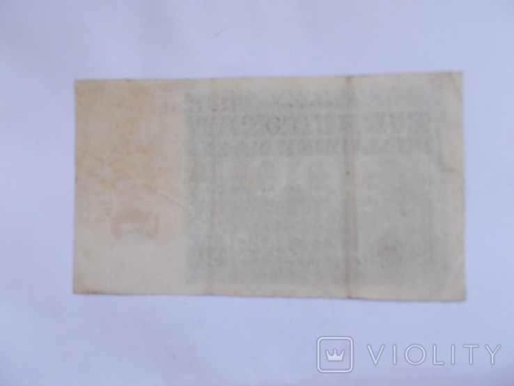 100 миллионов марок 1923 г. - 2, фото №4