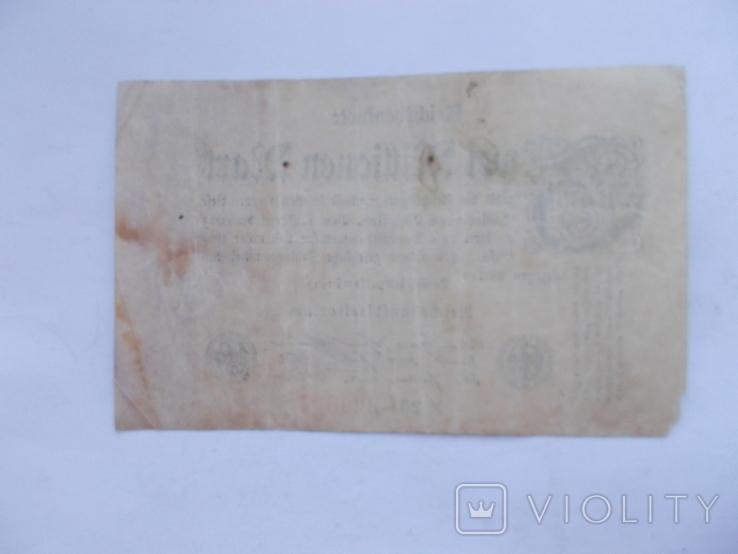 2 млн. марок 1923 г. -1, фото №3