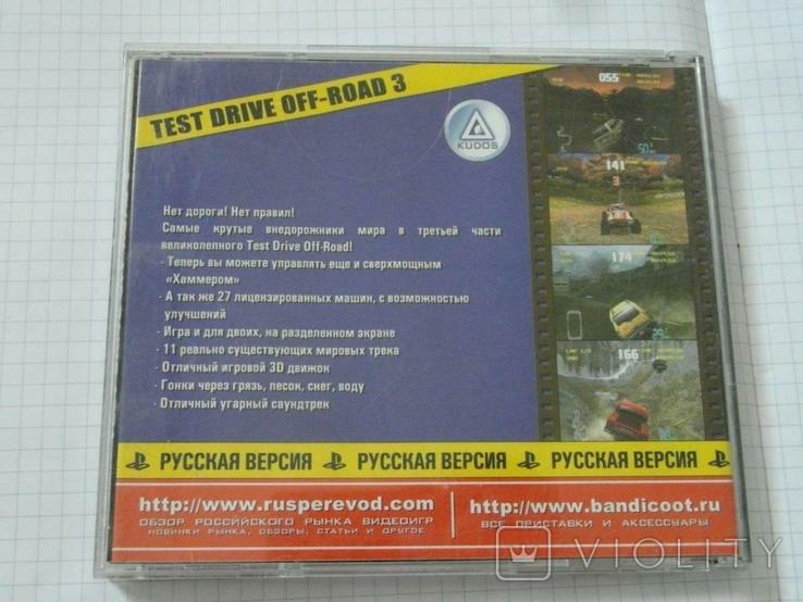 Диск-игра для Playstation.№28, фото №5