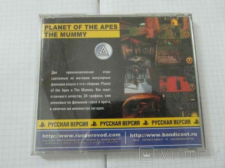 Диск-игра для Playstation.№29, фото №3