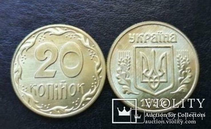20 копеек 1992 год украина копия