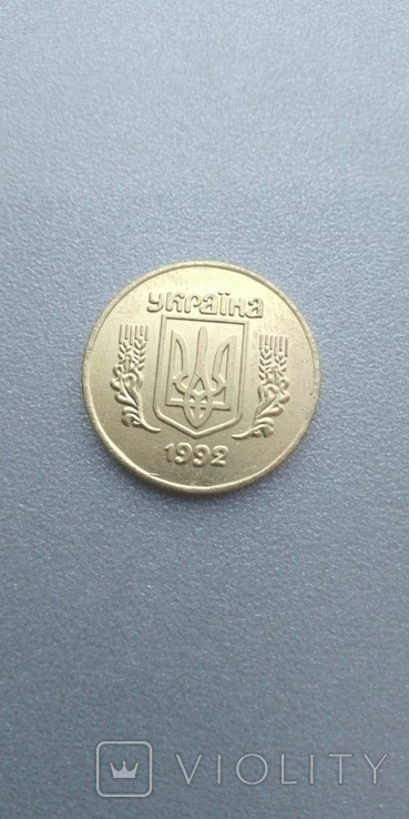 Украина 15 копеек 1992 года копия монеты, фото №3