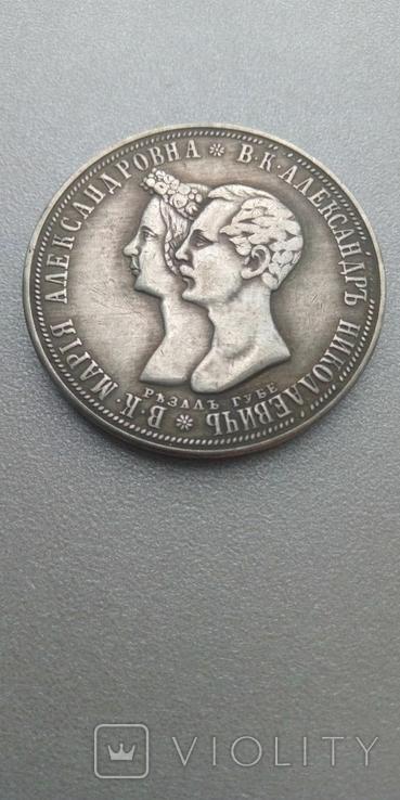 Свадебный рубль 1841 года,губа копия, фото №2