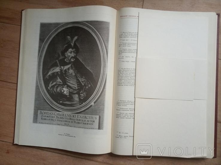 Самойло Величко Літопис 2 томи, фото №4