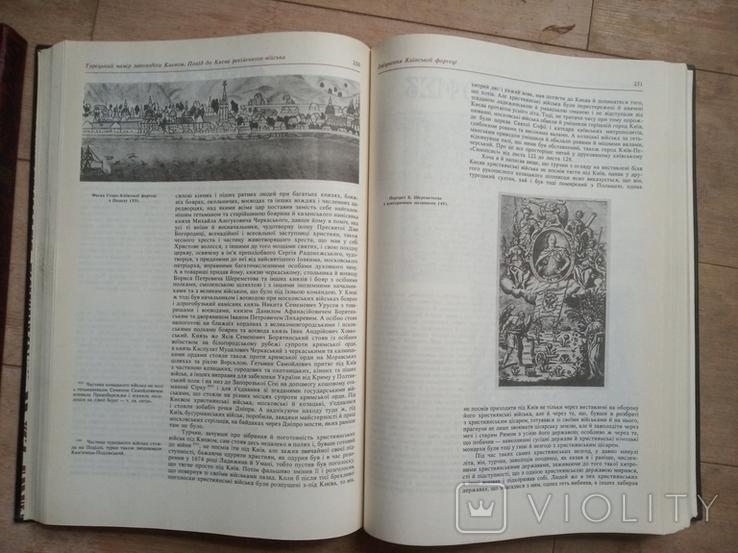 Самойло Величко Літопис 2 томи, фото №6