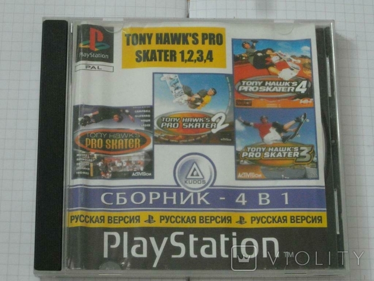 Диск-игра для Playstation.№31, фото №2