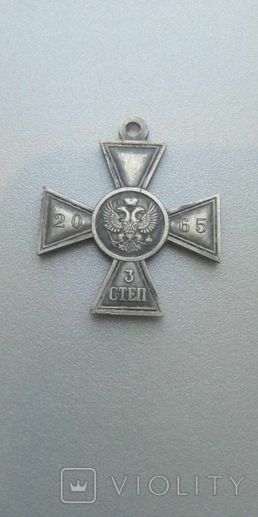 Георгиевский крест 3 степени №2065 копия, фото №2