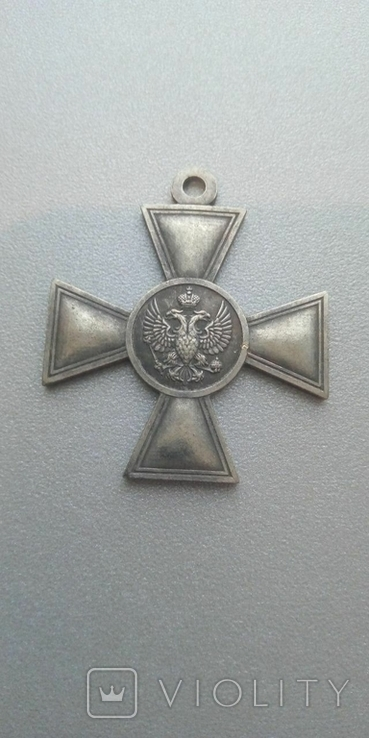 Георгиевский крест 4 степени 22 09 копия, фото №3