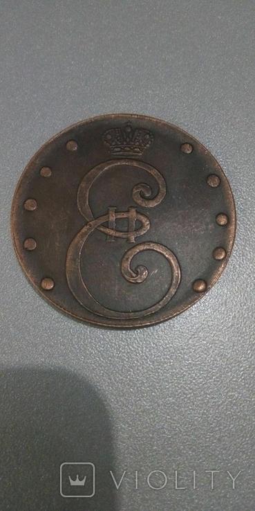 5 копеек 1771 пробная монета для Молдавии и Валахии копия монеты, фото №3