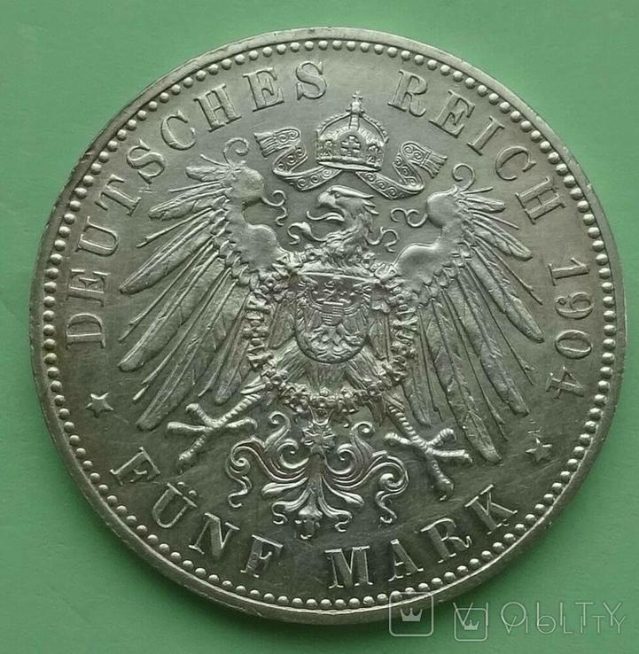 5 марок, Меклинбург-Шверин, 1904 год., фото №5