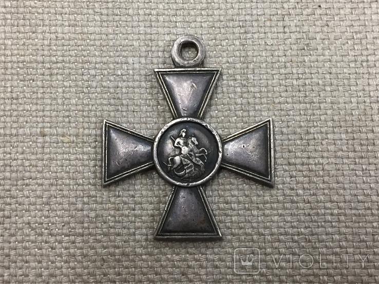 ЗОВО. Георгиевский крест 4-й ст. №113242, фото №2