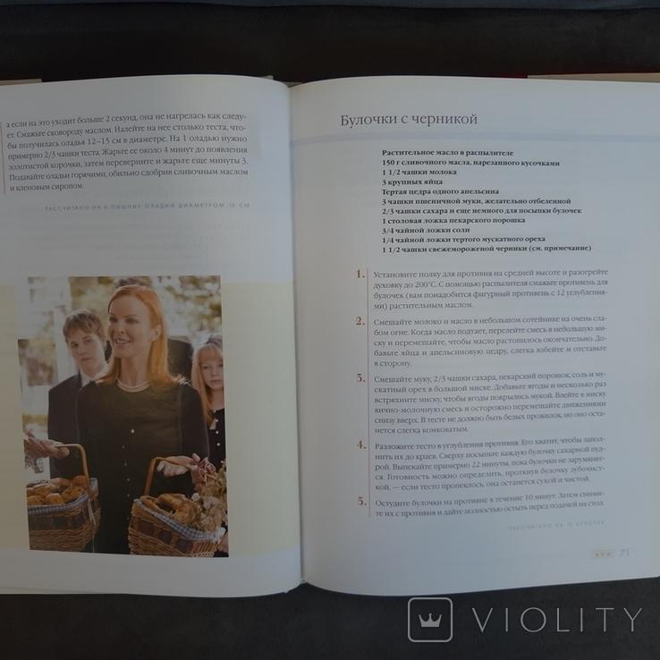 Поваренная книга отчаянных домохозяек Более 125 рецептов 2007, фото №12