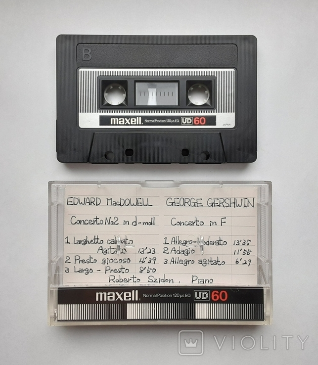 Аудиокассета Maxell UD 60 (Jap), фото №3