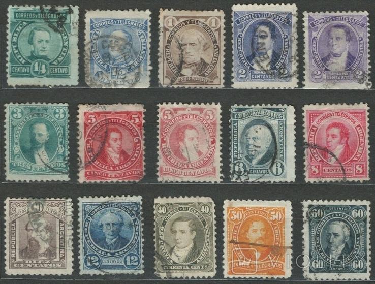 И08 Аргентина 1888 №№ 63-77 (полная серия, 15 марок без повторов)