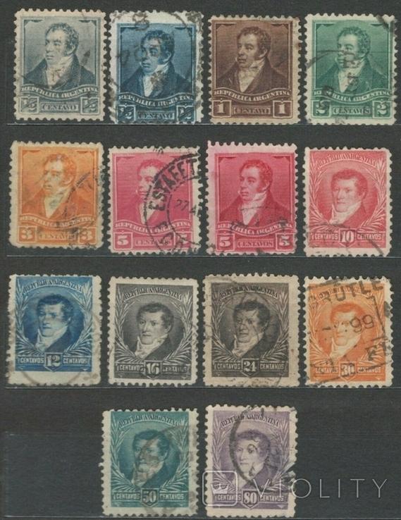 И12 Аргентина 1892 №№ 83-94