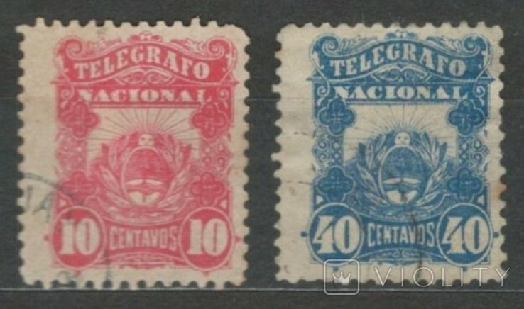 И14 Аргентина 1887, телеграфные марки №№ 1-2 (единственный выпуск 19 века)