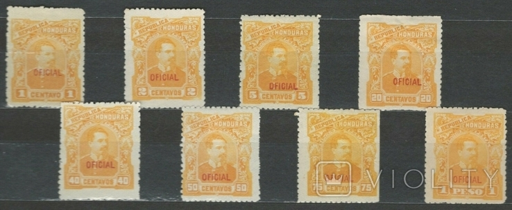 И15 Гондурас 1891*, служебные марки (серия без 2 марок)