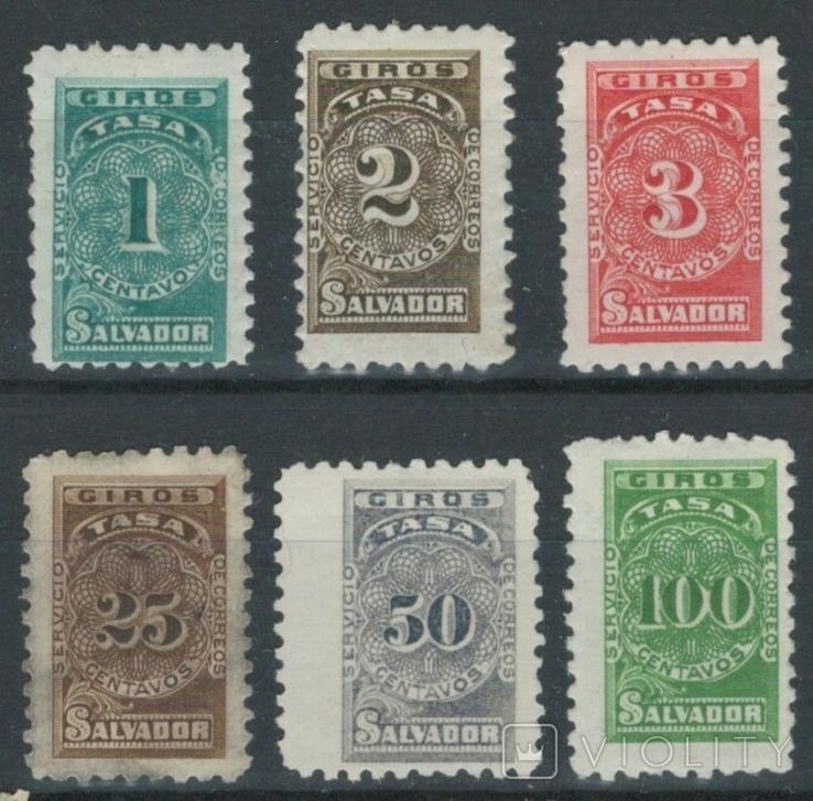 К04 Сальвадор 1895*, марки для почтовых переводов