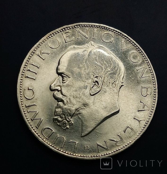 3 марки 1914 р. Баварія. Людвіг, фото №3