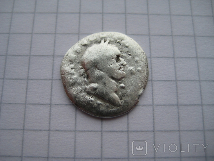 Денарий, Веспасиан, фото №4