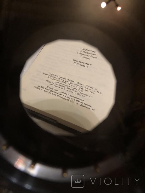 Rodenstock Apo-Ronar 1:9, 600mm, фото №12