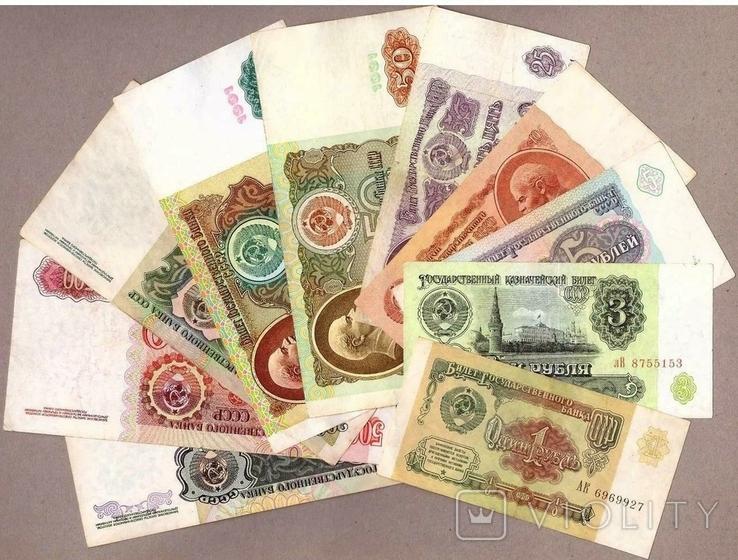 Полный Набор банкнот СССР от 1 до 1000 рублей VF (10 банкнот), фото №2