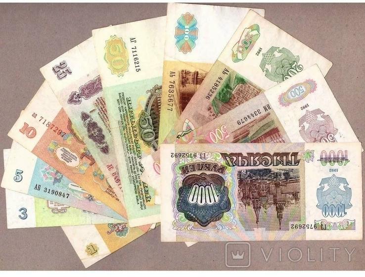 Полный Набор банкнот СССР от 1 до 1000 рублей VF (10 банкнот), фото №3