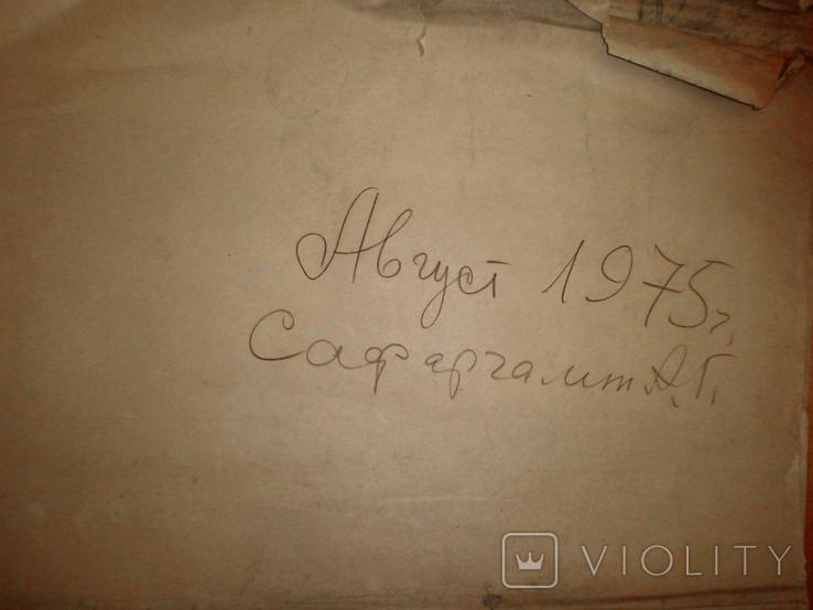 Большая работа А. Сафаргалина (150х120 см.), фото №5