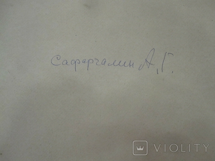 "А. Г. Сафаргалин "" Трактористы. "" 78х52 см., фото №6"