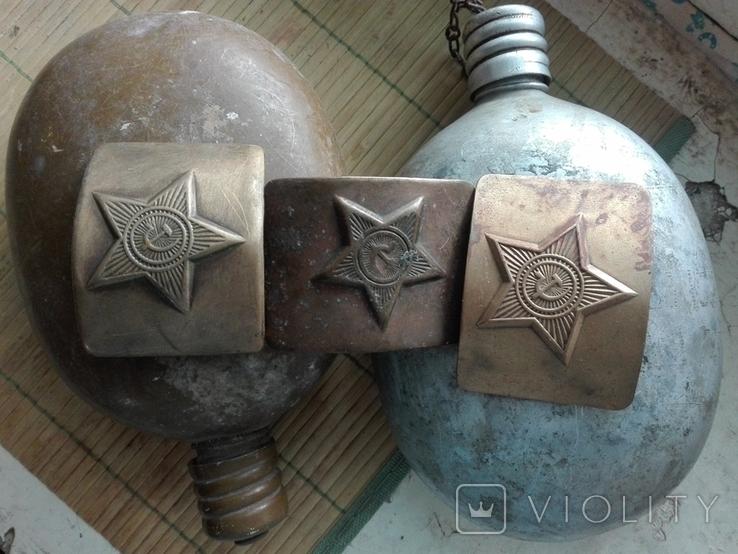 2 фляги+3 пряги, СССР, фото №2